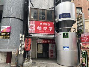天神店アクセス5